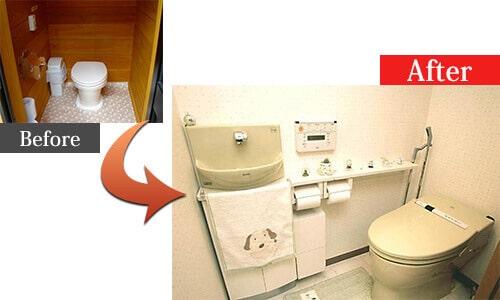 在来工法のお風呂をシステムバスにリフォーム